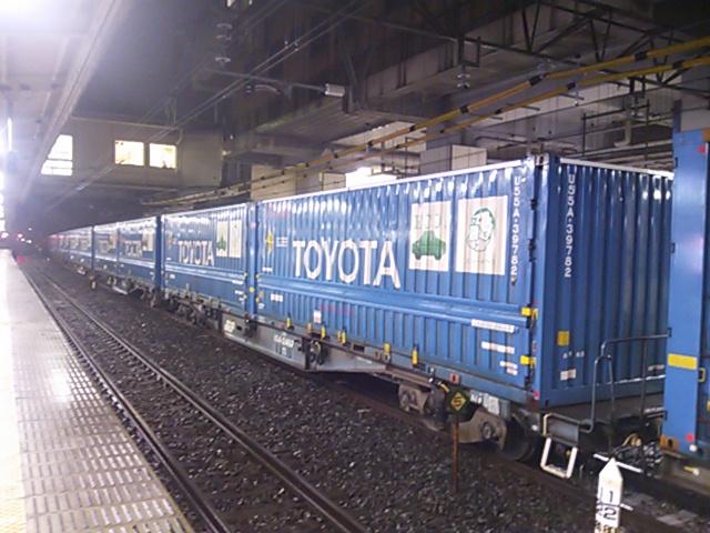 トヨタ行きの列車